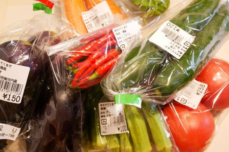JA大阪南農産物直売所 あすかてくるで河内長野店で購入した野菜画像